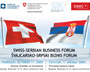 swiss_serbian_business_forum_promo_materijal_s.jpg